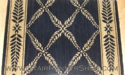 Chateau Normandy Stair Runner Onyx 36""