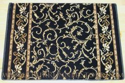 Special Edition Stair Runner Black Satin